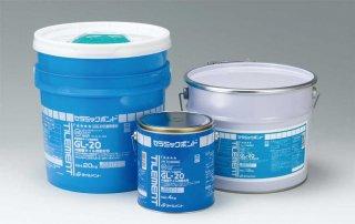 内装壁タイル用耐水形接着剤 GL−20  / 4kg