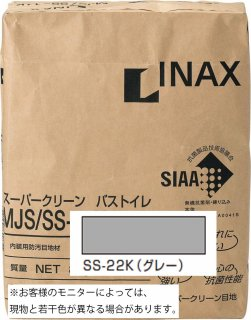 INAX MJS/SS−22Kグレー(4kg)