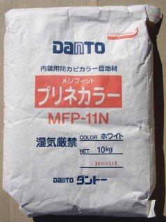 ダントー 目地材 プリネカラー  ホワイト(MFP-110)