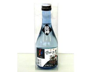 [寺嶋酒造本舗]特別純米酒 黒獅子の里 長井(小) (300ml)