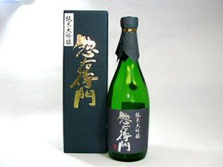[長沼]純米大吟醸 惣右衛門 (720ml)