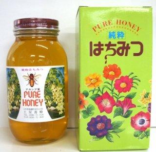 [土屋養蜂]純粋はちみつ(あかしあ) 1200g