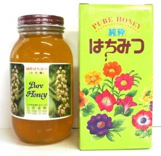 [土屋養蜂]純粋はちみつ(とち) 1200g