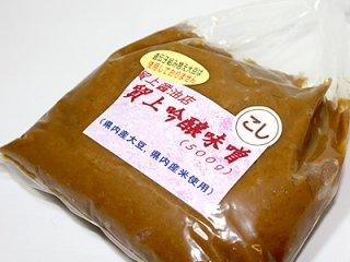 [貿上醤油] 天然醸造味噌 こし (米味噌)