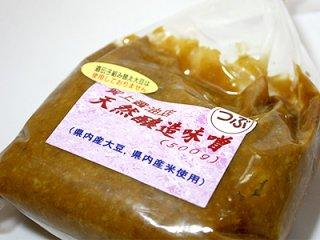 [貿上醤油] 天然醸造味噌 つぶ (米味噌)