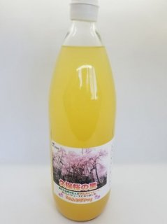 伊佐沢のりんごジュース 久保桜の里