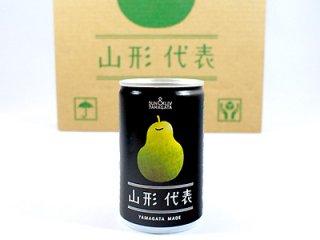 山形代表ら・ふらんす(西洋なしジュース) 1箱(20缶入)