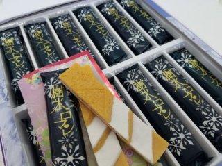 銘菓 樹氷ロマン(24本)
