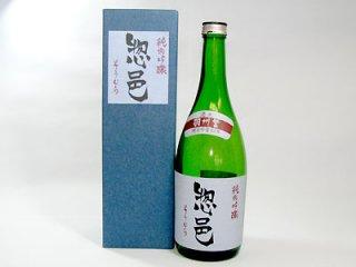 [長沼]純米吟醸 惣邑 (1.8L)