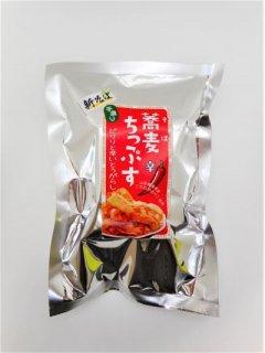 [アイデアのおもちゃ箱] 蕎麦ちっぷす(唐辛子)
