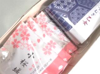 [日進堂]  小桜城3個&つむぎ乙女3個セット(箱付き)