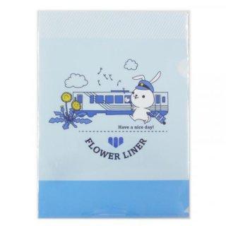 [山形鉄道] もっちぃクリアファイル「青」A4ファイル