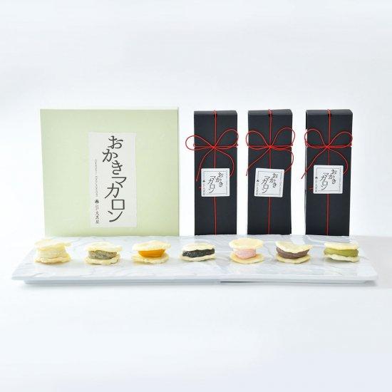 おかきマカロン3本入り(7種)