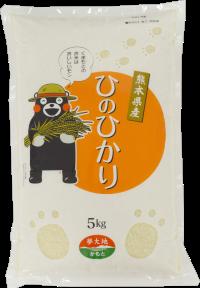 お米【ひのひかり・玄米】5kg