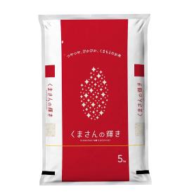 お米【くまさんの輝き・玄米】5kg