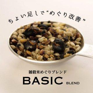 BASIC(基本のバランス型ブレンド) | 雑穀米めぐりブレンド