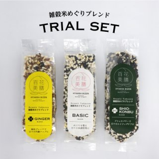 3種 お試しセット | 雑穀米めぐりブレンド