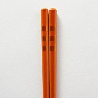 陣 橙 / 箔