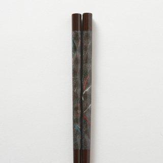 栞 黒 / 削り和紙巻き