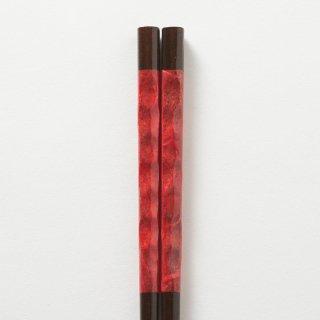 栞 赤 / 削り和紙巻き