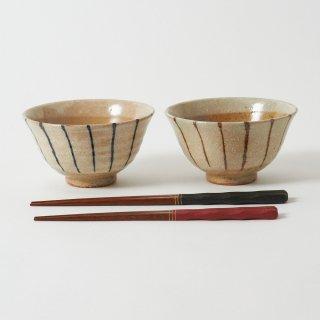 箸・飯碗ペアセット 苑 / すり漆 波彫り