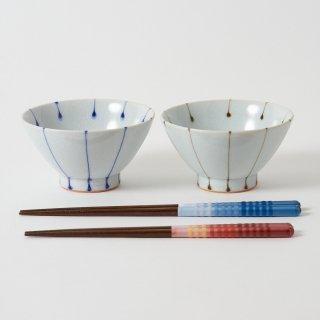 箸・飯碗ペアセット 結 / とんぼ玉さざれ