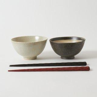 箸・飯碗ペアセット 隈 / すり漆削り