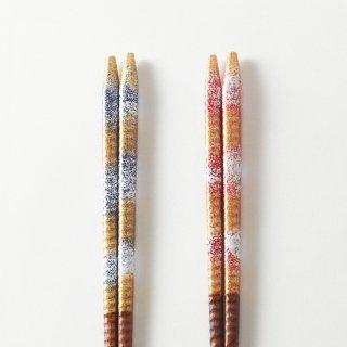 箸ペアセット  雪和 / すり漆らせん彫り