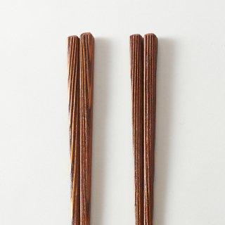 箸ペアセット  樹 / うるし夏目彫り