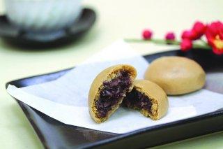 黒糖饅頭(8個入)