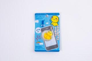 幸せの黄色いてるぼうイヤフォンジャックストラップ