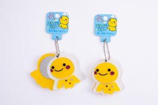 幸せの黄色いてるぼうスライドミラー