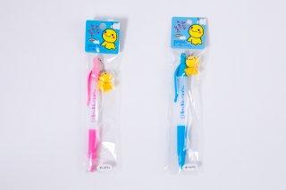 幸せの黄色いてるぼう ボールペン