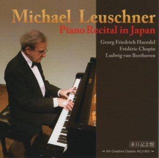 CD:Piano Recital in Japan: M.Leuchter /2010 録音in Tokyo