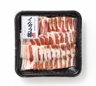 イベリコ豚バラ焼肉用