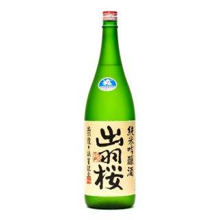 出羽桜 純米吟醸酒 出羽燦々誕生記念