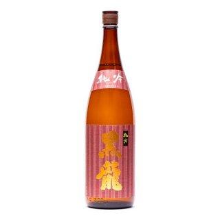 黒龍 純米吟醸