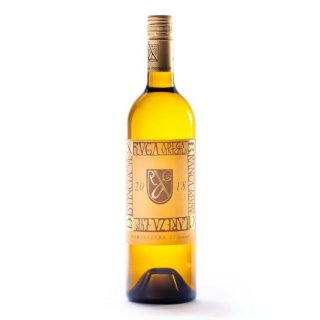 アルガブランカ クラレーザ