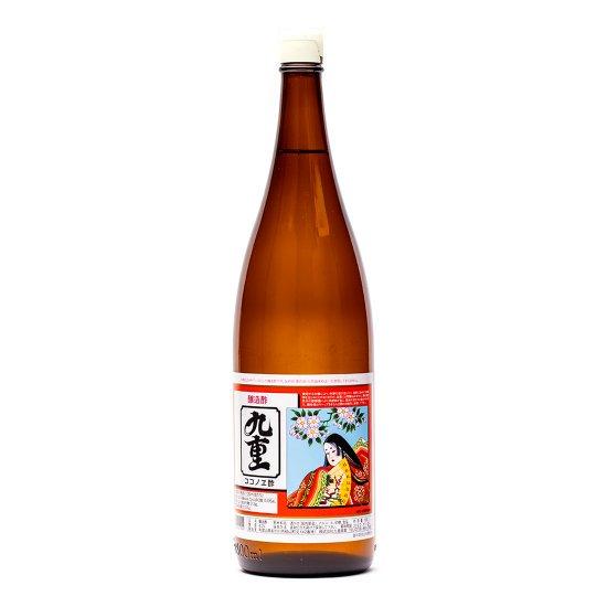 九重酢サムネイル