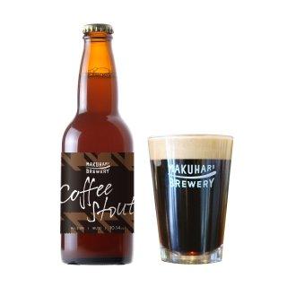 【2021年ラベル】COFFEE STOUT/コーヒースタウト 6本セット