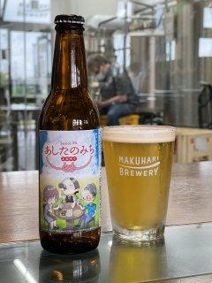 【限定】千葉市・足利市 市制100周年記念オリジナルクラフトビール 6本セット